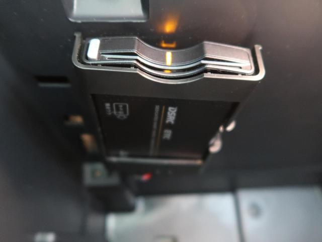 D4 クラシック サンルーフ 本革 パワーテールゲート 電動シート シートヒーター パドルシフト(25枚目)