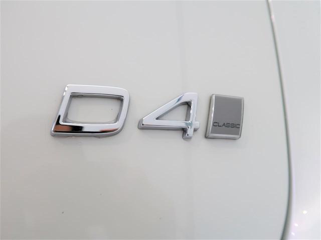 D4 クラシック サンルーフ 本革 パワーテールゲート 電動シート シートヒーター パドルシフト(38枚目)