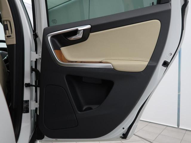 D4 クラシック サンルーフ 本革 パワーテールゲート 電動シート シートヒーター パドルシフト(48枚目)