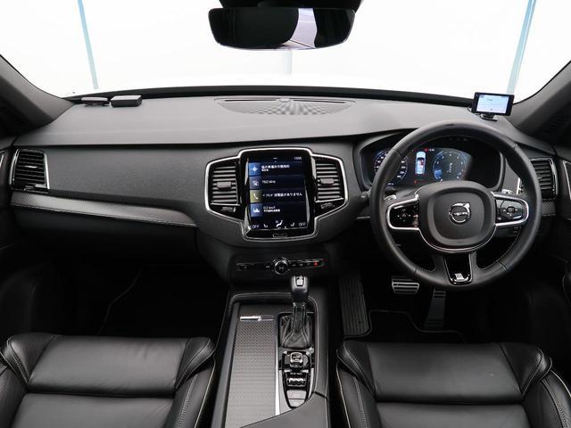 T6 AWD Rデザイン 本革 前後シートヒーター パワーテールゲート 360°ビュー 電動シート LEDヘッドライト(2枚目)