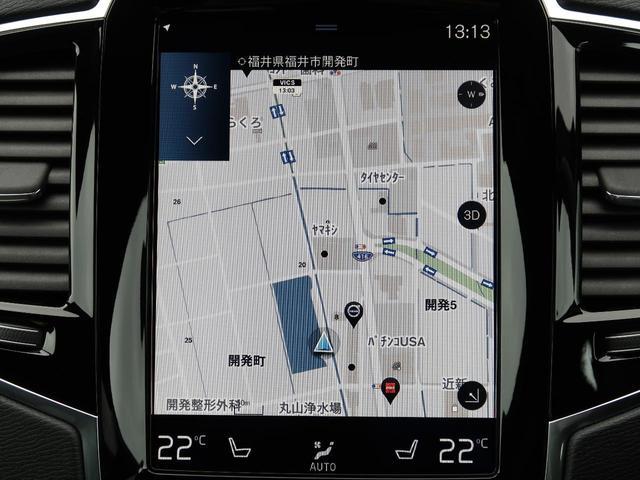 T6 AWD Rデザイン 本革 前後シートヒーター パワーテールゲート 360°ビュー 電動シート LEDヘッドライト(5枚目)