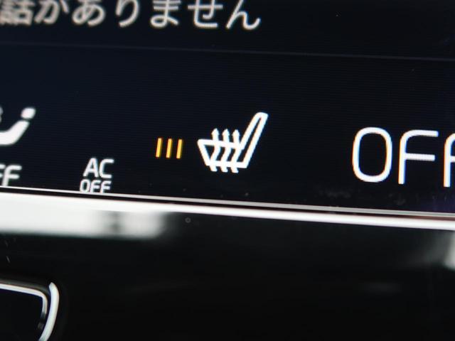 T6 AWD Rデザイン 本革 前後シートヒーター パワーテールゲート 360°ビュー 電動シート LEDヘッドライト(7枚目)