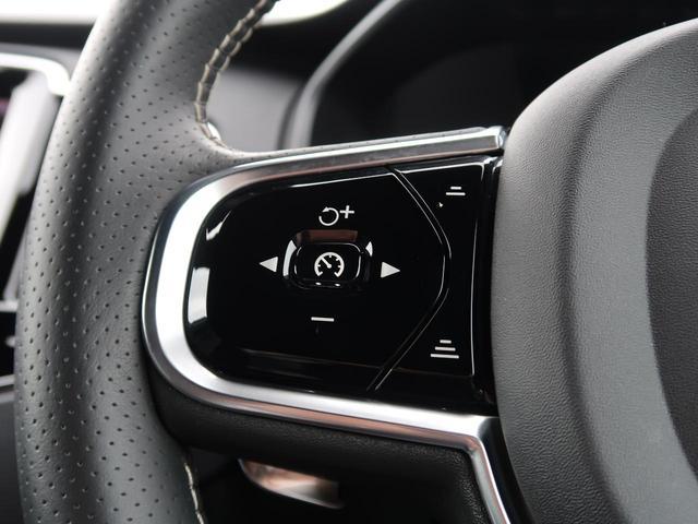 T6 AWD Rデザイン 本革 前後シートヒーター パワーテールゲート 360°ビュー 電動シート LEDヘッドライト(9枚目)