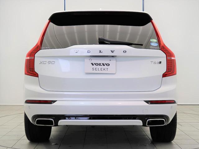 T6 AWD Rデザイン 本革 前後シートヒーター パワーテールゲート 360°ビュー 電動シート LEDヘッドライト(21枚目)