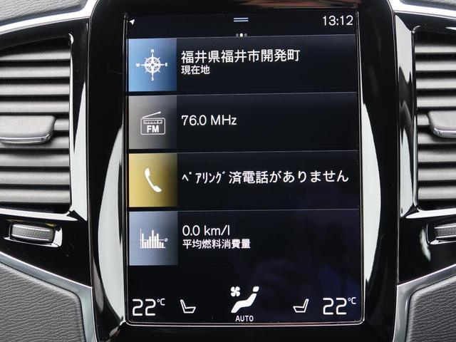 T6 AWD Rデザイン 本革 前後シートヒーター パワーテールゲート 360°ビュー 電動シート LEDヘッドライト(22枚目)
