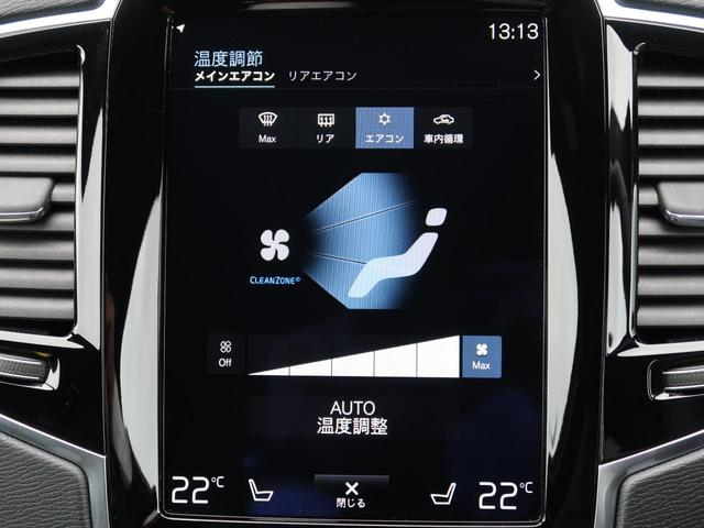 T6 AWD Rデザイン 本革 前後シートヒーター パワーテールゲート 360°ビュー 電動シート LEDヘッドライト(23枚目)
