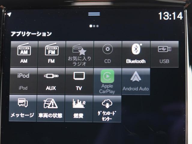 T6 AWD Rデザイン 本革 前後シートヒーター パワーテールゲート 360°ビュー 電動シート LEDヘッドライト(24枚目)