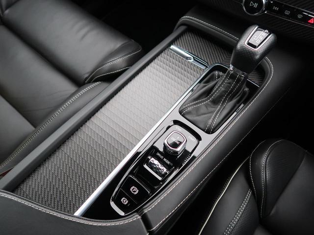 T6 AWD Rデザイン 本革 前後シートヒーター パワーテールゲート 360°ビュー 電動シート LEDヘッドライト(26枚目)