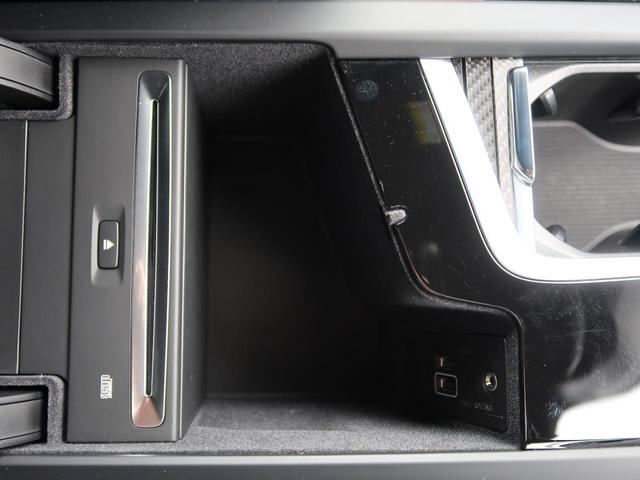 T6 AWD Rデザイン 本革 前後シートヒーター パワーテールゲート 360°ビュー 電動シート LEDヘッドライト(29枚目)