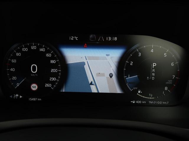 T6 AWD Rデザイン 本革 前後シートヒーター パワーテールゲート 360°ビュー 電動シート LEDヘッドライト(35枚目)