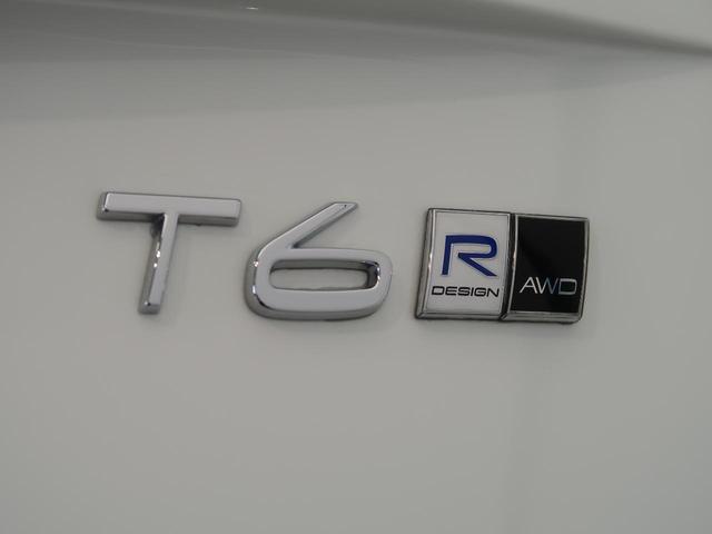 T6 AWD Rデザイン 本革 前後シートヒーター パワーテールゲート 360°ビュー 電動シート LEDヘッドライト(44枚目)