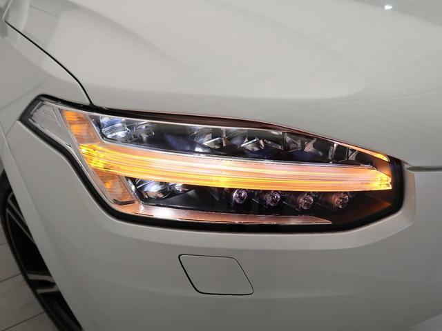 T6 AWD Rデザイン 本革 前後シートヒーター パワーテールゲート 360°ビュー 電動シート LEDヘッドライト(52枚目)