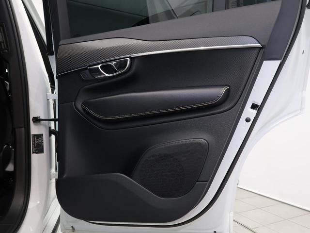 T6 AWD Rデザイン 本革 前後シートヒーター パワーテールゲート 360°ビュー 電動シート LEDヘッドライト(56枚目)