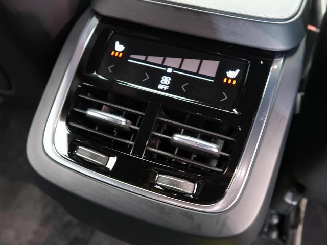 T6 AWD Rデザイン 本革 前後シートヒーター パワーテールゲート 360°ビュー 電動シート LEDヘッドライト(57枚目)