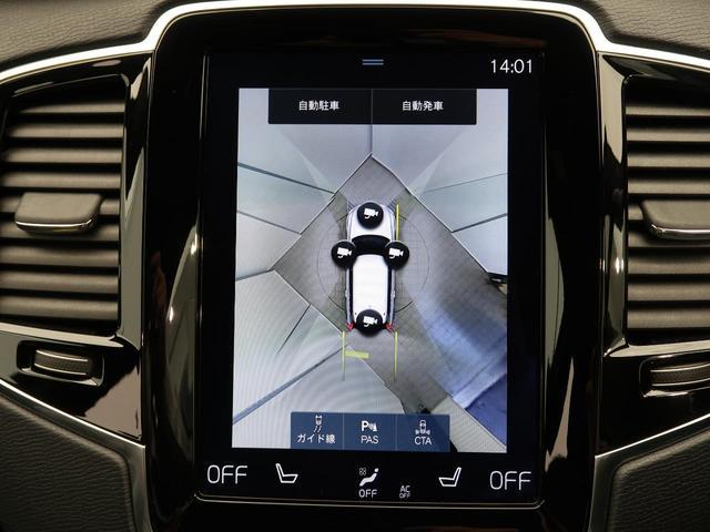 T6 AWD Rデザイン 本革 前後シートヒーター パワーテールゲート 360°ビュー 電動シート LEDヘッドライト(59枚目)