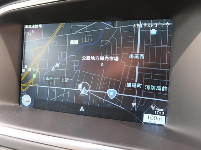 T3 モメンタム 認定 電動シート 純正ナビ LEDヘッドライト ETC PCC ACC(5枚目)