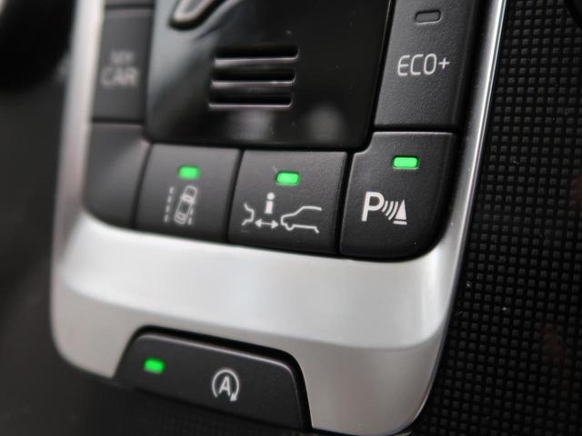 T3 モメンタム 認定 電動シート 純正ナビ LEDヘッドライト ETC PCC ACC(7枚目)