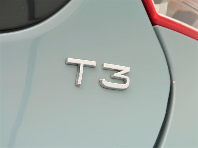 T3 モメンタム 認定 電動シート 純正ナビ LEDヘッドライト ETC PCC ACC(25枚目)