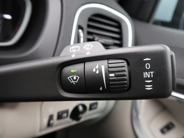 T3 モメンタム 認定 電動シート 純正ナビ LEDヘッドライト ETC PCC ACC(43枚目)