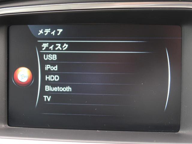 T3 モメンタム 認定 電動シート 純正ナビ LEDヘッドライト ETC PCC ACC(47枚目)