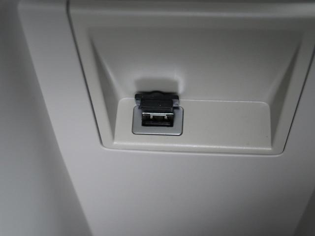 T3 モメンタム 認定 電動シート 純正ナビ LEDヘッドライト ETC PCC ACC(51枚目)