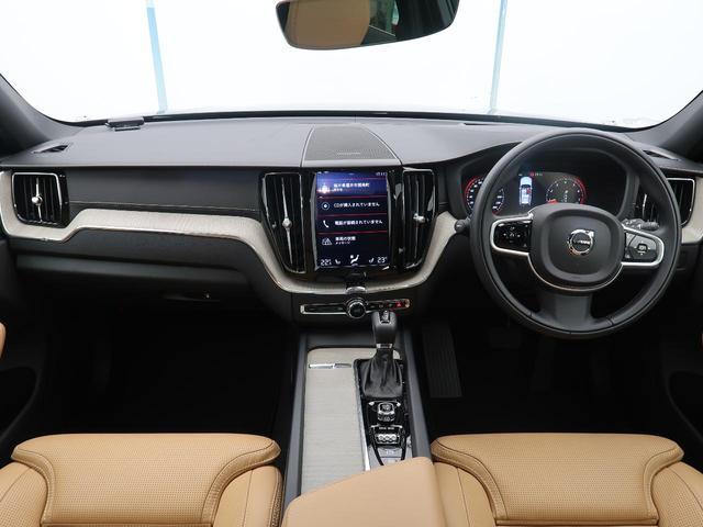 T5 AWD インスクリプション 認定 サンルーフ 茶革 シートヒーター/ベンチレーション 純正ナビ ETC 電動リアゲート 電動パワーシート(2枚目)