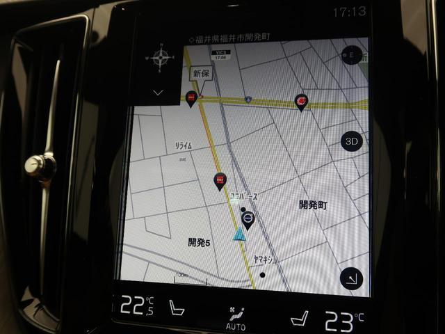 T5 AWD インスクリプション 認定 サンルーフ 茶革 シートヒーター/ベンチレーション 純正ナビ ETC 電動リアゲート 電動パワーシート(6枚目)