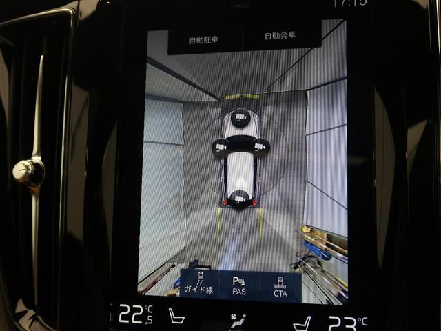 T5 AWD インスクリプション 認定 サンルーフ 茶革 シートヒーター/ベンチレーション 純正ナビ ETC 電動リアゲート 電動パワーシート(7枚目)