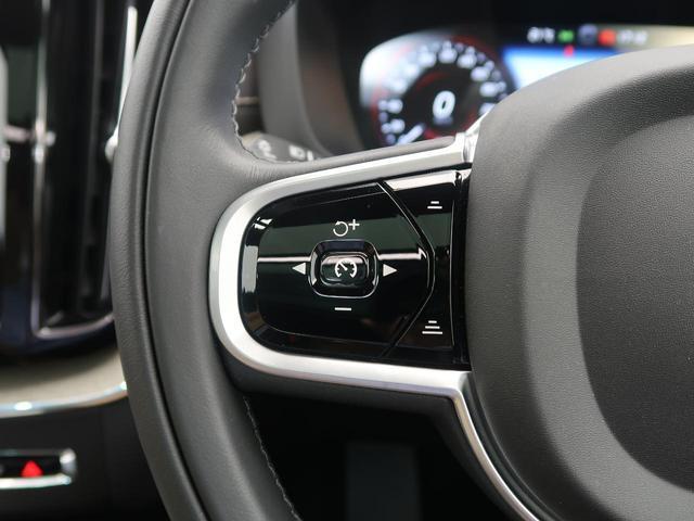 T5 AWD インスクリプション 認定 サンルーフ 茶革 シートヒーター/ベンチレーション 純正ナビ ETC 電動リアゲート 電動パワーシート(8枚目)