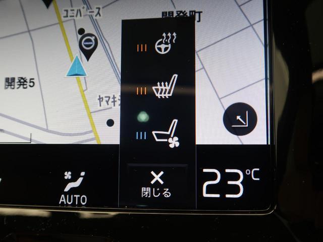 T5 AWD インスクリプション 認定 サンルーフ 茶革 シートヒーター/ベンチレーション 純正ナビ ETC 電動リアゲート 電動パワーシート(9枚目)