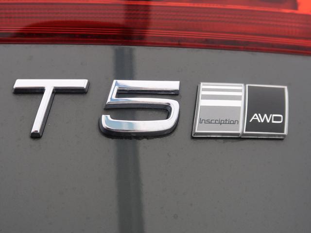 T5 AWD インスクリプション 認定 サンルーフ 茶革 シートヒーター/ベンチレーション 純正ナビ ETC 電動リアゲート 電動パワーシート(23枚目)