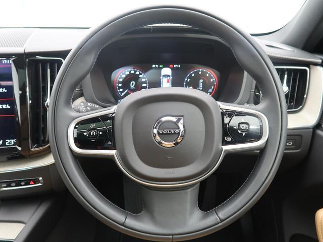 T5 AWD インスクリプション 認定 サンルーフ 茶革 シートヒーター/ベンチレーション 純正ナビ ETC 電動リアゲート 電動パワーシート(30枚目)