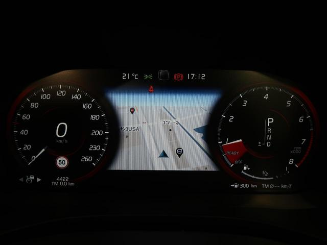 T5 AWD インスクリプション 認定 サンルーフ 茶革 シートヒーター/ベンチレーション 純正ナビ ETC 電動リアゲート 電動パワーシート(32枚目)