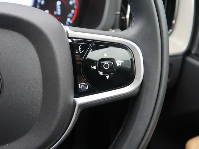 T5 AWD インスクリプション 認定 サンルーフ 茶革 シートヒーター/ベンチレーション 純正ナビ ETC 電動リアゲート 電動パワーシート(33枚目)