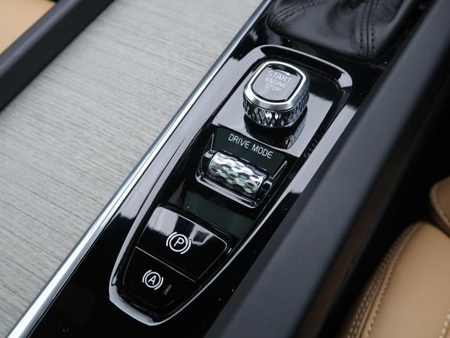 T5 AWD インスクリプション 認定 サンルーフ 茶革 シートヒーター/ベンチレーション 純正ナビ ETC 電動リアゲート 電動パワーシート(36枚目)