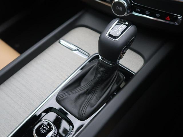T5 AWD インスクリプション 認定 サンルーフ 茶革 シートヒーター/ベンチレーション 純正ナビ ETC 電動リアゲート 電動パワーシート(37枚目)