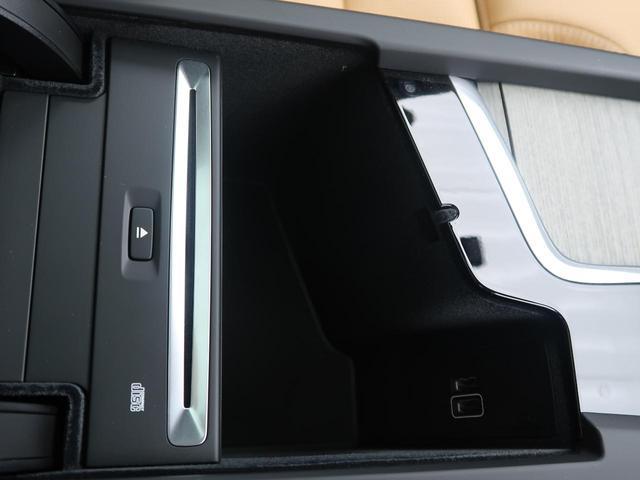 T5 AWD インスクリプション 認定 サンルーフ 茶革 シートヒーター/ベンチレーション 純正ナビ ETC 電動リアゲート 電動パワーシート(38枚目)