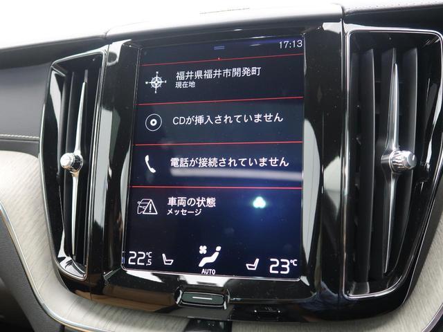 T5 AWD インスクリプション 認定 サンルーフ 茶革 シートヒーター/ベンチレーション 純正ナビ ETC 電動リアゲート 電動パワーシート(39枚目)
