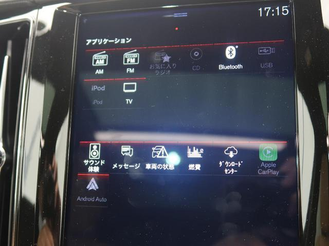 T5 AWD インスクリプション 認定 サンルーフ 茶革 シートヒーター/ベンチレーション 純正ナビ ETC 電動リアゲート 電動パワーシート(41枚目)