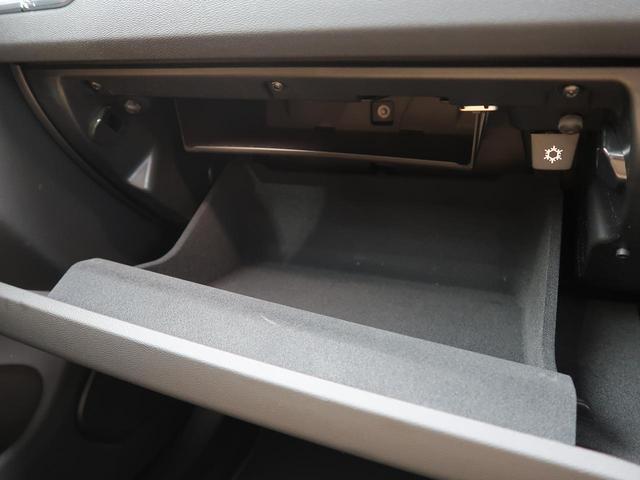 T5 AWD インスクリプション 認定 サンルーフ 茶革 シートヒーター/ベンチレーション 純正ナビ ETC 電動リアゲート 電動パワーシート(42枚目)