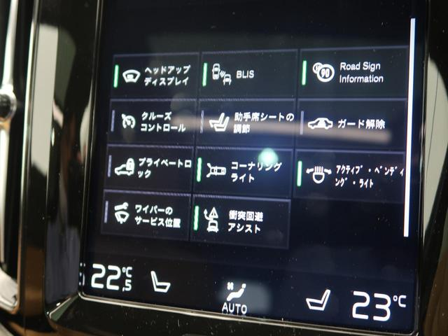 T5 AWD インスクリプション 認定 サンルーフ 茶革 シートヒーター/ベンチレーション 純正ナビ ETC 電動リアゲート 電動パワーシート(44枚目)