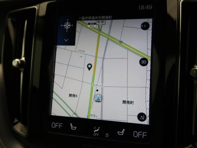 T5 AWD モーメンタム 認定 2018MY 純正ナビ インテリセーフ ACC バックカメラ パワーテールゲート シートヒーター(5枚目)