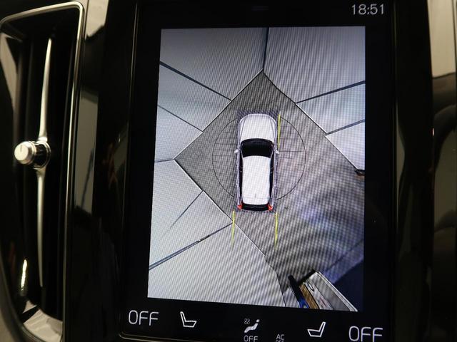 T5 AWD モーメンタム 認定 2018MY 純正ナビ インテリセーフ ACC バックカメラ パワーテールゲート シートヒーター(6枚目)