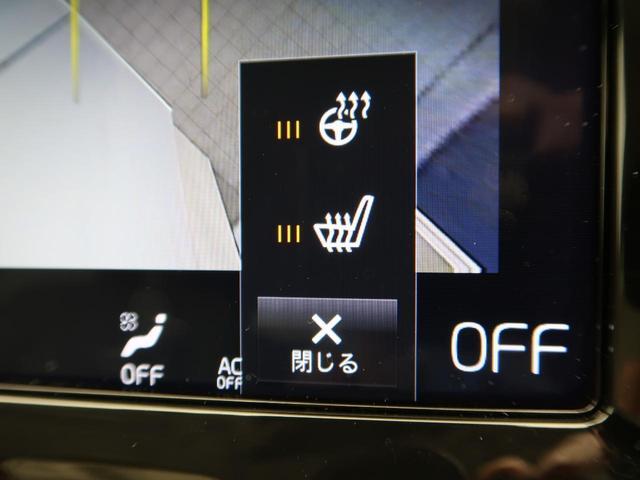 T5 AWD モーメンタム 認定 2018MY 純正ナビ インテリセーフ ACC バックカメラ パワーテールゲート シートヒーター(9枚目)