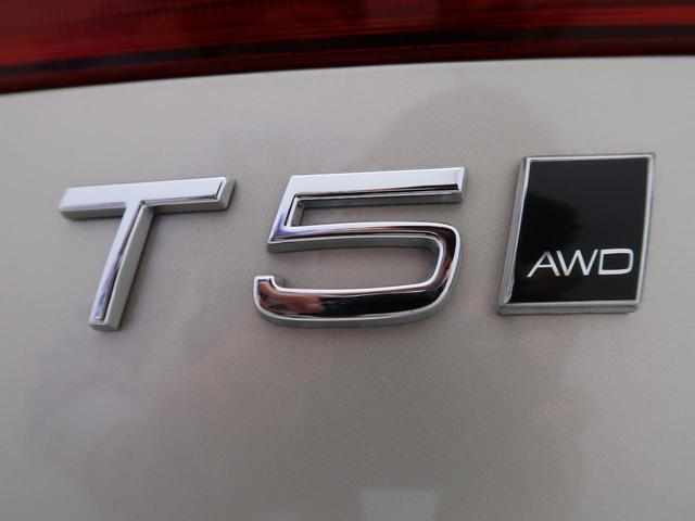 T5 AWD モーメンタム 認定 2018MY 純正ナビ インテリセーフ ACC バックカメラ パワーテールゲート シートヒーター(25枚目)