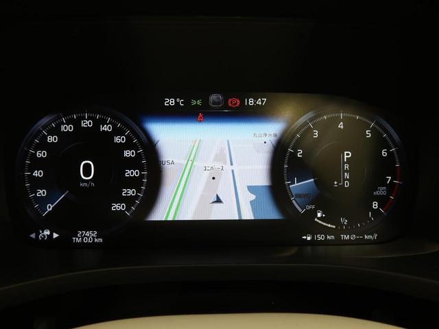 T5 AWD モーメンタム 認定 2018MY 純正ナビ インテリセーフ ACC バックカメラ パワーテールゲート シートヒーター(32枚目)