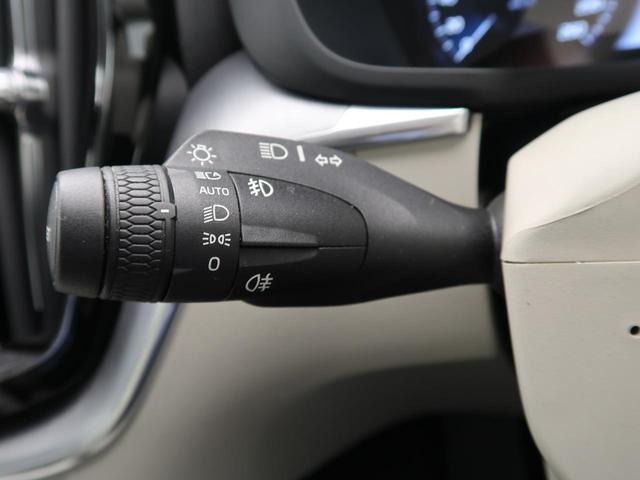 T5 AWD モーメンタム 認定 2018MY 純正ナビ インテリセーフ ACC バックカメラ パワーテールゲート シートヒーター(34枚目)