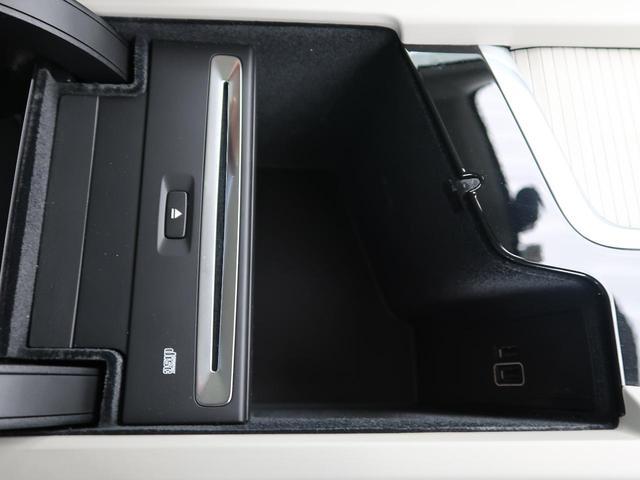 T5 AWD モーメンタム 認定 2018MY 純正ナビ インテリセーフ ACC バックカメラ パワーテールゲート シートヒーター(38枚目)