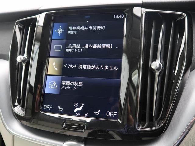 T5 AWD モーメンタム 認定 2018MY 純正ナビ インテリセーフ ACC バックカメラ パワーテールゲート シートヒーター(39枚目)