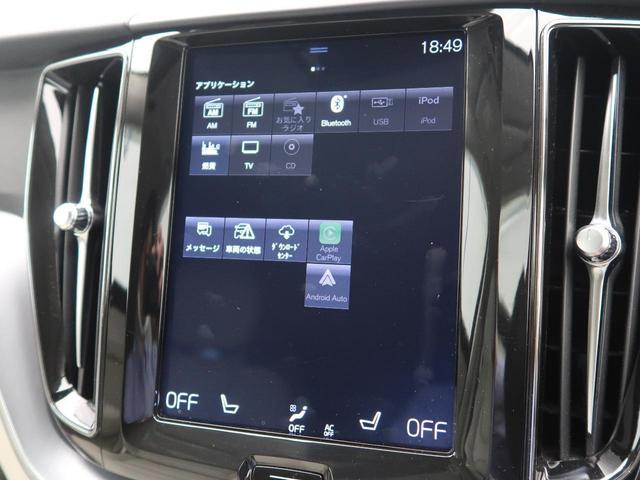 T5 AWD モーメンタム 認定 2018MY 純正ナビ インテリセーフ ACC バックカメラ パワーテールゲート シートヒーター(41枚目)